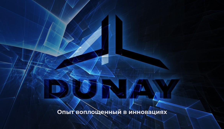 Дунай-4L (WiFi, GPRS) + Клавиатура Дунай-АД3L